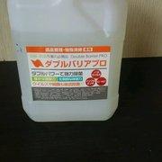 遺品整理・特殊清掃での消臭作業